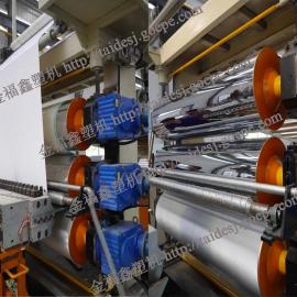 PVC仿大理石板材挤出生产设备