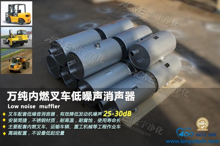 厂家 供应 万纯轨道装备净化消音器-简便高效 经济划算