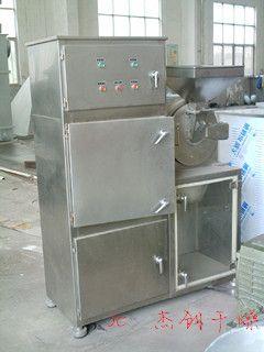化工专用带除尘万能粉碎设备