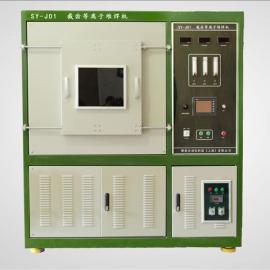 徐州全数字化控制截齿耐磨带粉末等离子堆焊机