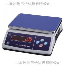 三峰30公斤计重电子秤