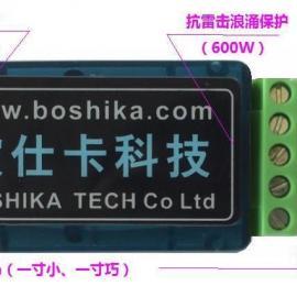 USB转RS485/232 USB/232转换器