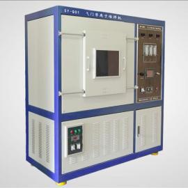 全数字化控制截齿耐磨带粉末等离子堆焊机