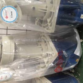 GFRPP立式水泵