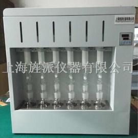 SXT-04脂肪抽出器报价|SXT-04脂肪抽出器厂家