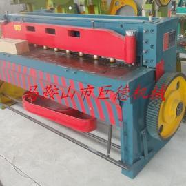 Q11-3*1300电动剪板机价格 1.3米机械剪板机