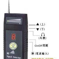 原装台湾确保安SURESAFE055U8L便携式反切听反***侦测器