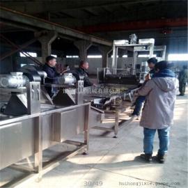 供应汇鸿薯条生产线不锈钢材质厂家直销