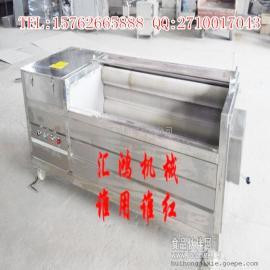 供应HH-1000型土豆清洗去皮机厂家直销