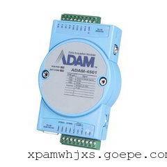 Advantech研华远程PCI,PCL,PCM模块