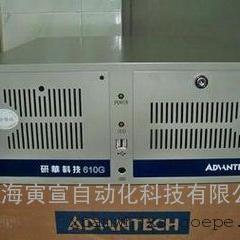 Advantech研华EKI系列工控机现货热卖
