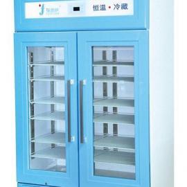 对开门医用冷藏箱