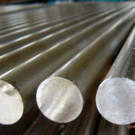 供应CRH631 CRH20耐热合金钢高温合金