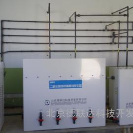降低COD耗氧量污水消毒�O�潆�解法二氧化氯�l生器