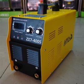 正品华意隆电焊机ARC-400S双电压 220V/380V自动转换