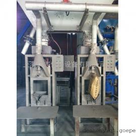 干混砂浆包装机 保温砂浆包装机 自动计量包装机