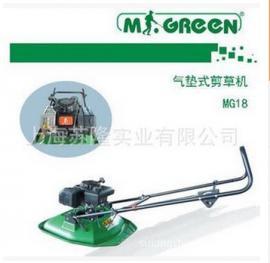 台湾气垫式剪草机MG18 台林气垫式剪草机 斜坡机