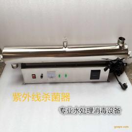5吨紫外线消毒设备厂家直销|大批量供应过流式紫外线杀菌器80w