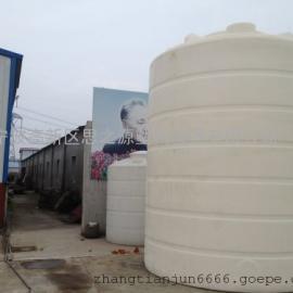 厂家供应pe塑料搅拌罐塑料储罐滚塑加工出口品质50吨