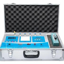 S5多功能红外分光室内空气检测仪甲醛检测仪