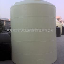 厂家供应带液位计30吨塑料水箱8吨塑料储罐