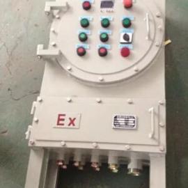 华北炼油厂防爆动力配电箱供应商