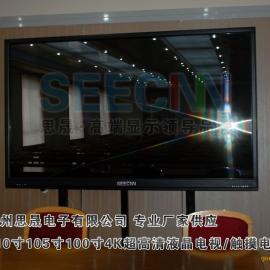 【高清液晶监视器】 100寸液晶电视产品报价 规格 参数