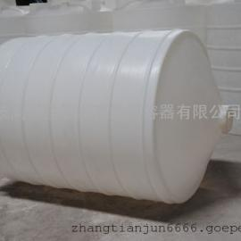 厂家供应烟台250L锥底水箱高强度高韧性PE储罐