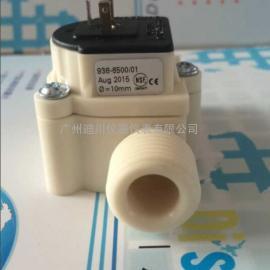 微型液体流量计,DIGMESA938系列液体流量传感器