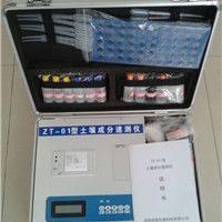ZT-01A拓普土壤氮磷钾盐含量检测仪土壤养分检测仪测土仪