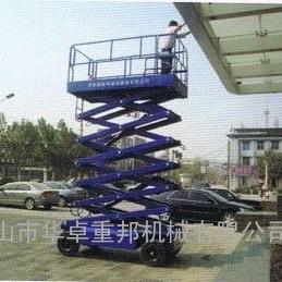 全自行式升降机 全电动剪叉式高空作业平台 自行式液压升降台
