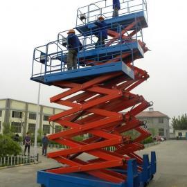 全电动升降机 8米移动式液压升降平台 自走式高空作业平台