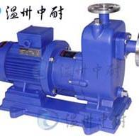 不�P�磁力自吸泵ZCQ型