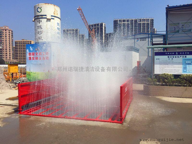 郑州工地洗车平台,郑州工地洗车机,郑州工地全自动清洗机