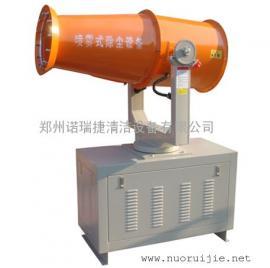 降尘降霾用风送式全自动喷雾机