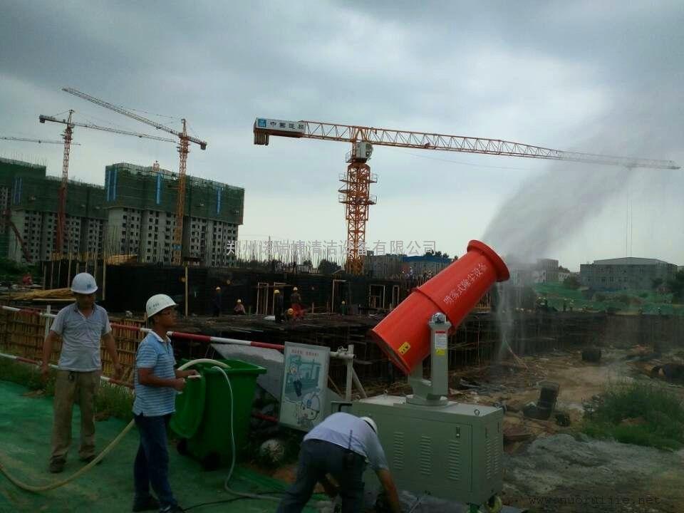 建筑工地降尘降温用自动喷雾机