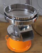 陶瓷釉料小型除渣机