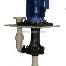 厂家直销新越牌耐腐蚀液下泵电泳循环泵,喷淋泵