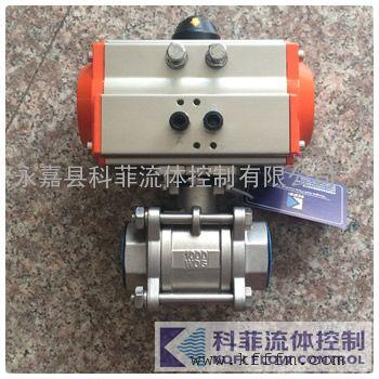 气动硅溶胶高平台球阀