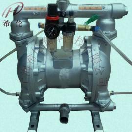 粉末气动隔膜泵 上海粉体双隔膜泵 粉料专业输送泵