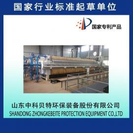 泥浆处理设备推荐板框压滤机