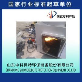 垃圾焚烧炉两次燃烧燃烧充分小型医疗垃圾焚烧炉专利产品