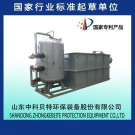 供应优质平流式气浮机