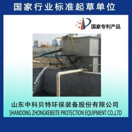 酒厂污水处理设备酿酒废水处理设备酿酒污水处理设备