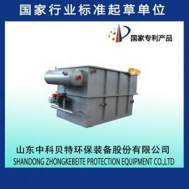 溶气气浮机专利产品值得信赖用户好评