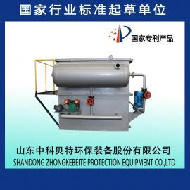 气浮设备生产厂家