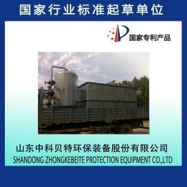 质优价廉镀锌废水处理设备销售