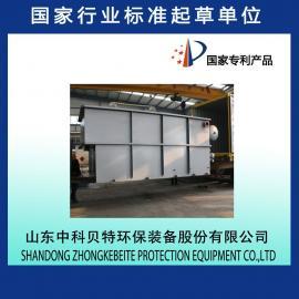 洗涤污水处理设备-贝特环保专业溶气气浮机设备 专利产品
