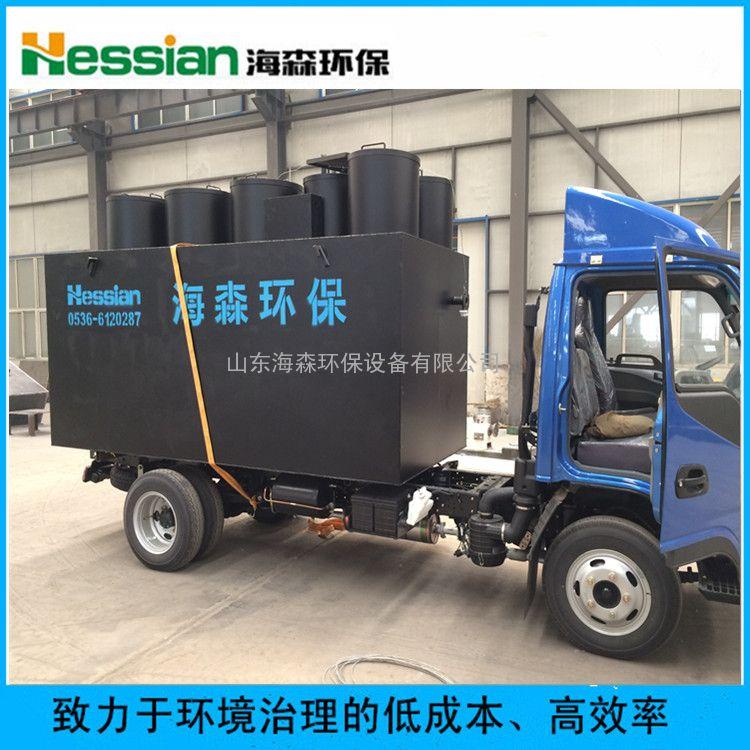 【现货供】高速公路服务区生活废水处理设备地埋一体机 节能15%