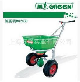 手推旋转式施肥机 台湾MR.GREEN 旋转式施肥机